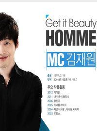 Get it beauty HOMME 2012