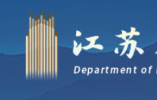 妥善安置受灾群众!江苏省财政下达上千万救助资金