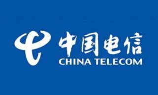 中国电信据悉将宣布最大部门分拆重组