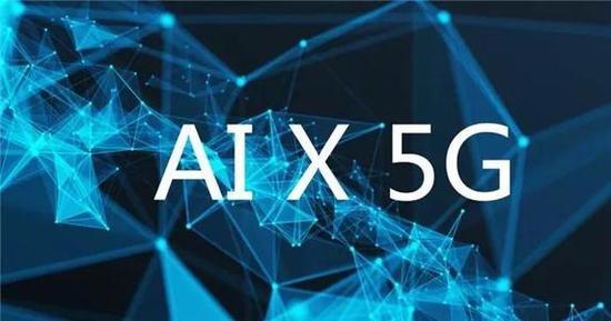 中国电信:云服务合作大于竞争 研发重点仍围绕5G+AI