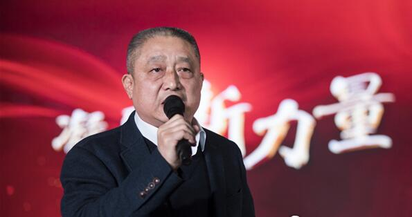"""尧都区新联会举办""""爱暖孤儿""""捐助活动暨新春联谊会"""