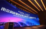 南京市委书记现场部署拎重点,崛起中的紫东今年建设目标已排定