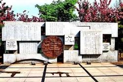 萧何曹参遗址公园