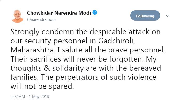 16名印度警察遭炸弹袭击身亡,莫迪立刻发推谴责:卑鄙!