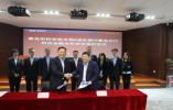 青岛浦发银行与青岛市科学技术局开展科技金融合作