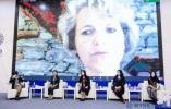 """国际青年女科学家论坛举行 为世界环境与人类健康发出""""她声音"""""""