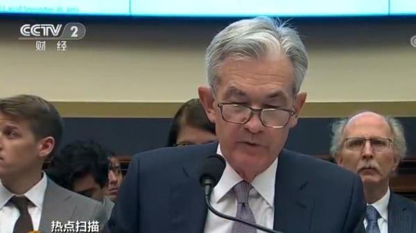 多国央行宣布降息 重回宽松的风险则不容小觑