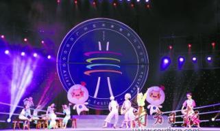 广州亚洲美食节圆满落幕:共享亚洲美食文化,推动文明交流互鉴
