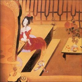 武成皇后 图册