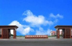郑州航空工业管理_郑州航空工业管理学院 - 国搜百科