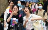 2020年高考江苏卷历史科目试题评析