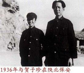 贺子珍与毛泽东