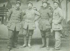 1946春,喻曼云(左起)、王新亭、邓士俊、孙定国在太岳军区驻山西阳城