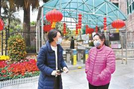 广州日报记者:疫情不退,我们不退