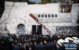 见证人间正道——写在南京解放70周年之际