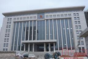 洛阳市中级人民法院