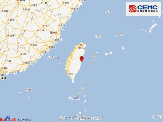 台湾花莲县发生5.0级地震 当地震感强烈