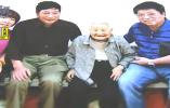 宁波孤寡老人去世3年后突然冒出百万遗产 法院判邻居继承50%