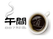 午间道_云南经济广播