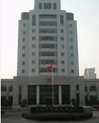 宁波市中级人民法院