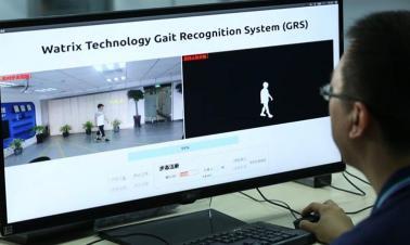 Chinese startup Watrix AI raises $14m in fundraising