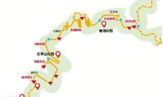 广州花园最新规划出炉 中山纪念堂直上白云山