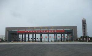 河南郑州新郑综合保税区