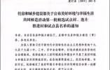 瓯海的这个村成全国试点,也是浙江省唯一入选的村