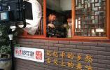 新昌亮相央视《中国影像方志》栏目