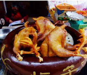 丹山坛子鸡