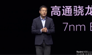 5G商用提速:小米OPPO等陆续发力 利用高通新平台打造5G手机