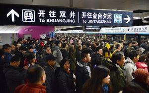 高峰期的北京地铁
