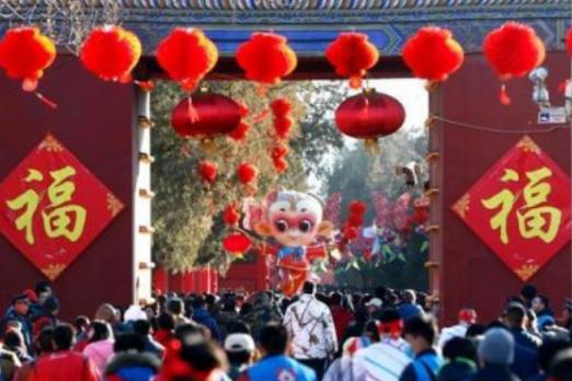 北京公园风景区49项活动迎新春