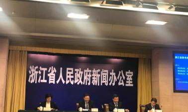 Zhejiang education head ordered to resign