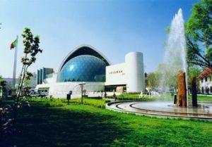 天津科学技术馆