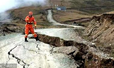 Ministry warns of lingering risks in landslide-affected area