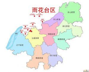 南京市雨花台区