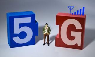 工信部闻库谈5G共建共享:是为了更好更有效地建设5G