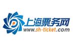 上海票务网