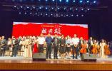 如皋上演大型民族交响合唱音乐会《祖国颂》