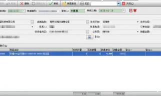 1月22日正式发布 荣耀渠道售价或为3999元