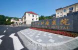 杭州市属医院最新门诊信息!就诊注意这些事