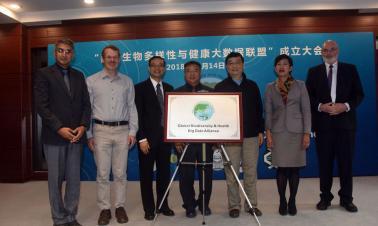 Int'l alliance on biodiversity, health big data set up in Beijing