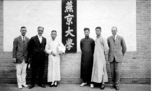 民国时期的北京大学校长师生珍贵照片