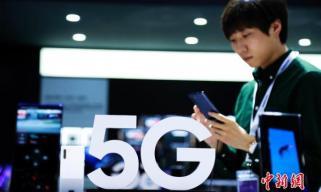 工信部:5G、区块链等前沿技术将赋予软件业发展动能