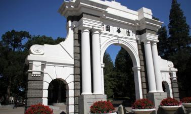 Shanghai extends hukou application period for PKU, Tsinghua grads