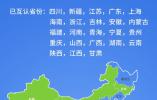 山东:低风险省份来鲁人员持健康通行码绿码一律通行