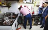 苏州严查小餐饮场所安全隐患 已收缴违规燃气钢瓶1064个