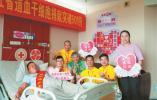 他成为浙江省第500例造血干细胞捐献者
