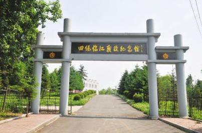 纪念馆侧门